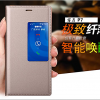 (390-022)เคสมือถือ Case Huawei P7 เคสพลาสติกฝาพับเทกเจอร์หนัง PU คลาสสิค
