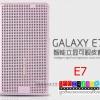 (027-005)เคสมือถือซัมซุง Case E7 เคสฝาเปิดข้าง intelligent visual