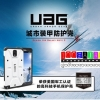 (056-005)เคสมือถือซัมซุงโน๊ต Case Note3 เคสกันกระแทก UAG สวยๆ