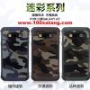 (385-004)เคสมือถือซัมซุง case samsung A7 เคสกันกระแทกแบบหลายชั้นลายพรางทหาร