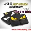 (215-061)เคสไอแพด iPad6 Air2 เคสสไตล์กระเป๋าถือลาย fendi monster