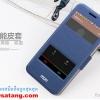 (352-026)เคสมือถือ Case HTC Desire 826 เคฝาพับโชว์หน้าจอเทกเจอร์สไตล์ผ้าไหม
