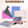(027-477)เคสไอแพด iPad mini 4 เคสพลาสติกฝาพับ PU สไตล์คลาสสิคไมโครไฟเบอร์