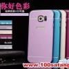 (025-026)เคสมือถือซัมซุง Case Samsung S6 เคสกรอบโลหะทูโทนฝาหลังสไลด์อะคริลิค