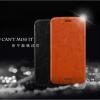 (354-028)เคสมือถือซัมซุง Case Samsung S6 edge ฝาพับเทกเจอร์หนัง PU มันเงาสไตล์ MOFI