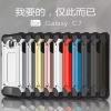 (504-006)เคสมือถือซัมซุง Case Samsung Galaxy C7 เคสยางพื้นหลังเกราะกันกระแทกพลาสติกสไตล์เทห์ๆ
