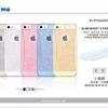 (พร้อมส่ง)เคสมือถือซัมซุง Case Samsung S4 เคสนิ่มใส Glitter