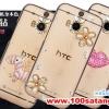 (022-035)เคสมือถือ HTC M8 เคสพลาสติกใสประดับเพชรสวยวิ้งๆ