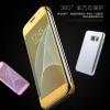 (390-035)เคสมือถือซัมซุง Case Samsung A7 (2016) เคสพลาสติกสไตล์ Clear View Cover