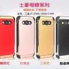 (385-117)เคสมือถือซัมซุง Case Samsung Galaxy J7 เคสนิ่ม+พื้นหลังชุบแวว Electroplating สไตล์กันกระแทก NX CASE