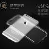 (436-008)เคสมือถือไอโฟน case iphone 5/5s เคสนิ่มใสแบบบางกันรอยนิ้วมือ
