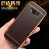 (025-1143)เคสมือถือ Case Samsung S8 Plus/ S8+ เคสนิ่ม TPU ขอบทองแววพื้นหลังลายหนัง