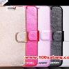 (022-072)เคสมือถือวีโว Vivo X5 Pro เคสพลาสติกฝาพับพื้นผิวลายผ้าไหม