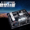 (441-001)Micro Cutting Machine เครื่องตัดไฟฟ้าขนาดเล็กอะคริลิคสำหรับงานประดิษฐ์