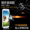 (039-002)ฟิล์มกระจก S4 รุ่นปรับปรุงนิรภัยเมมเบรนกันรอยขูดขีดกันน้ำกันรอยนิ้วมือ 9H HD 2.5D ขอบโค้ง