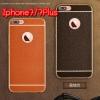 (025-308)เคสมือถือไอโฟน Case iPhone 7 เคสนิ่มขอบชุบแววพื้นหลังลายหนัง