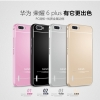 (140-033)เคสมือถือ Case Huawei Honor 6 Plus เคสพรีเมี่ยมกรอบโลหะพื้นหลังอะคริลิคสีสไตล์โลหะ