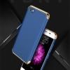 (025-480)เคสมือถือวีโว Vivo X9 เคสพลาสติกสไตล์แฟชั่นขอบทอง