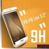 (039-094)ฟิล์มกระจก Huawei P9/P9 lite รุ่นปรับปรุงนิรภัยเมมเบรนกันรอยขูดขีดกันน้ำกันรอยนิ้วมือ 9H HD 2.5D ขอบโค้ง