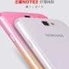 (546-001)เคสมือถือ Samsung Galaxy Note2 เคสนิ่มคลุมเครื่องสไตล์ทูโทน