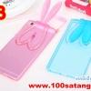 (027-426)เคสมือถือ Case Huawei P8 เคสนิ่มใสหูกระต่าย