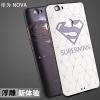 (025-363)เคสมือถือ Case Huawei Nova เคสนิ่มลายกราฟฟิคยอดฮิต
