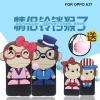 (025-378)เคสมือถือ Case OPPO A37/Neo9 เคสนิ่มการ์ตูนลิง 3D