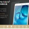 (พร้อมส่ง)ฟิล์ม Huawei MediaPad M3 กระจกนิรภัย 9H