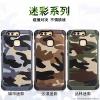 (385-113)เคสมือถือ Case Huawei P9 เคสนิ่ม+เกราะพลาสติก กันกระแทกลายพรางทหาร