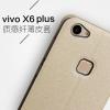 (354-046)เคสมือถือวีโว Vivo X6 Plus ฝาพับเทกเจอร์หนัง PU แบ็คแกมมอนสไตล์ MOFI