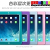 (215-048)เคสไอแพด iPad2/3/4 เคสนิ่มหลากสีรุ่นเหนียวพิเศษ