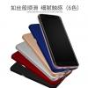 (435-022)เคสมือถือซัมซุง Case Samsung S7 Edge เคสพลาสติก All Inclusive