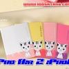 (391-075)เคสไอแพด iPad6 Air2 เคสนิ่มสมุดเปิดข้างลายแมวน่ารักๆ DOMI CAT