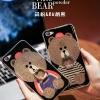 (025-518)เคสมือถือ Case OPPO A57/A39 เคสนิ่มลายหมี