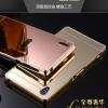 (025-111)เคสมือถือโซนี่ Case Sony Xperia Z2 เคสกรอบโลหะพื้นหลังอะคริลิคแวววับคล้ายกระจกสวยหรู
