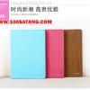 (215-063)เคสไอแพด iPad mini1/2/3 เคสพลาสติกฝาพับ PU ลายไม้สวยๆคลาสสิค