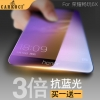 (039-097)ฟิล์มกระจก Huawei GR52017/6X นิรภัยเมมเบรนกันรอยขูดขีดกันน้ำกันรอยนิ้วมือ 9H