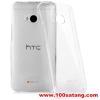 (158-019)เคสมือถือ HTC one M7 เคสพลาสติกแข็งใส Air Case ไม่เหลือง