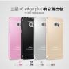 (140-016)เคสมือถือซัมซุง Case Samsung S6 edge plus เคสพรีเมี่ยมกรอบโลหะพื้นหลังอะคริลิคสีสไตล์โลหะ