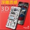 (547-004)เคสมือถือซัมซุง Case Samsung A3 เคสนิ่มลายเส้นการ์ตูนยอดฮิต 3D