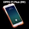 (502-009)เคสมือถือ Case OPPO F1 Plus (R9) เคสนิ่มใสสไตล์กันกระแทก Flash LED