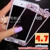 (371-012)ฟิล์มมือถือไอโฟน iPhone6 4.7นิ้ว ฟิล์มกระจกนิรภัยประดับเพชร