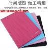 (215-062)เคสไอแพด iPad 5 Air1 เคสพลาสติกฝาพับ PU ลายไม้สวยๆคลาสสิค
