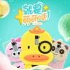 (412-005)เคสมือถือ Case OPPO R7 Plus เคสนิ่มตัวการ์ตูน 3D น่ารักๆสไตล์เกาหลี