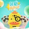 (412-009)เคสมือถือซัมซุง case samsung A7 เคสนิ่มตัวการ์ตูน 3D น่ารักๆสไตล์เกาหลี