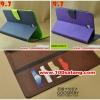 (034-004)เคสมือถือซัมซุง Case Samsung Galaxy Tab A 9.7 นิ้ว เคสนิ่มพื้นหลังทูโทน
