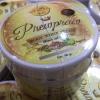 Prewpraw Body White Cream พริ้วพราว บอดี้ไวท์ครีม ขนาด 50 กรัม