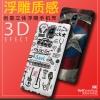 (547-005)เคสมือถือซัมซุงโน๊ต Case Note4 เคสนิ่มลายเส้นการ์ตูนยอดฮิต 3D