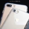 (436-143)เคสมือถือไอโฟน Case iPhone 7 เคสนิ่มใสขอบกันกระแทก Airpillow