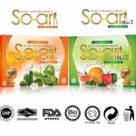 So-Ar ผลิตภัณฑ์อาหารเสริมลดน้ำหนักโซอา